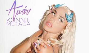 Κόνι Μεταξά - «Αμάν»: Το νέο της single με το ανατρεπτικό video!