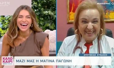 Η Ματίνα Παγώνη για τη συμμετοχή της στο DWTS: «Ρε παιδιά, έλεος!» (Video)