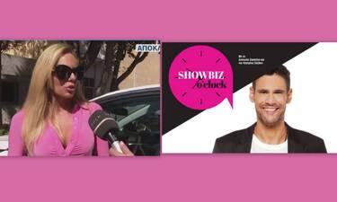 Η «έκπληξη» της Μαλέσκου στις δηλώσεις του Ουγγαρέζου στο Podcast Showbiz O'Clock του gossip-tv