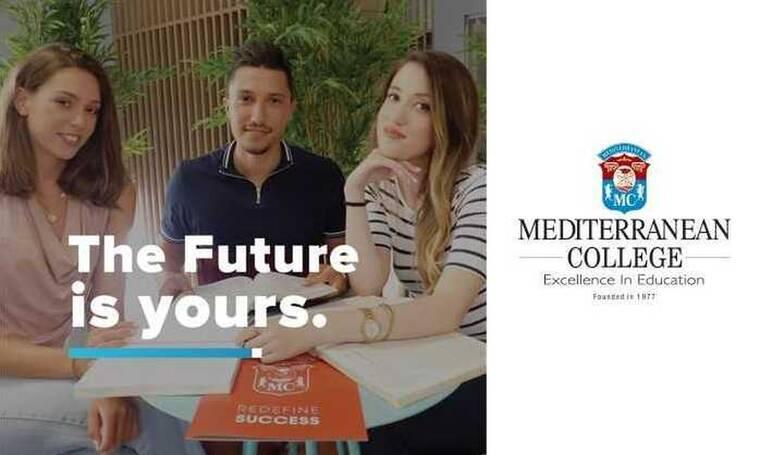 Το Mediterranean College εστιάζει στην επαγγελματική σου αποκατάσταση!