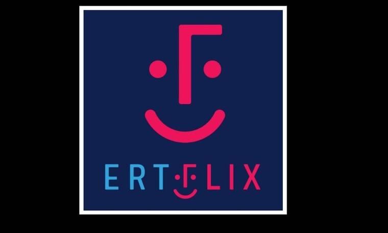 Τα άχαστα του ERTFLIX για το δεύτερο δεκαπενθήμερο του Ιουλίου