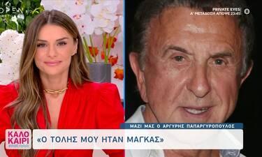 Παπαργυρόπουλος: «Ο Τόλης μου ήταν μάγκας. Το μόνο που του έλειπε ήταν η οικογένεια και τη βρήκε»
