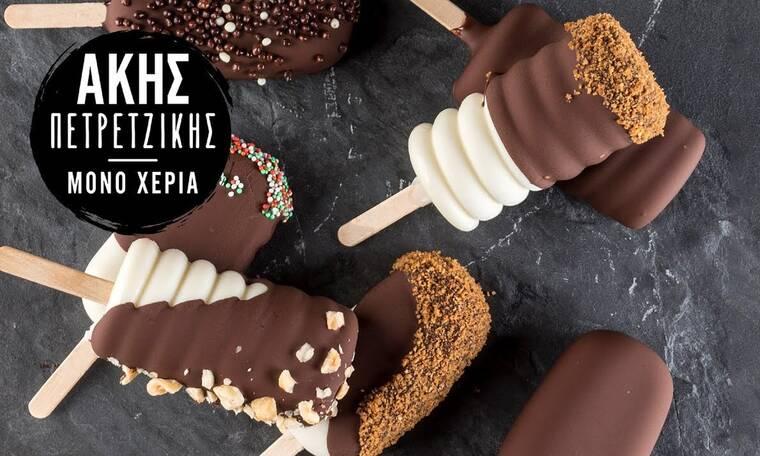 Το απόλυτο καλοκαιρινό γλύκισμα! Παγωτό καρύδα με 2 υλικά από τον Άκη Πετρετζίκη