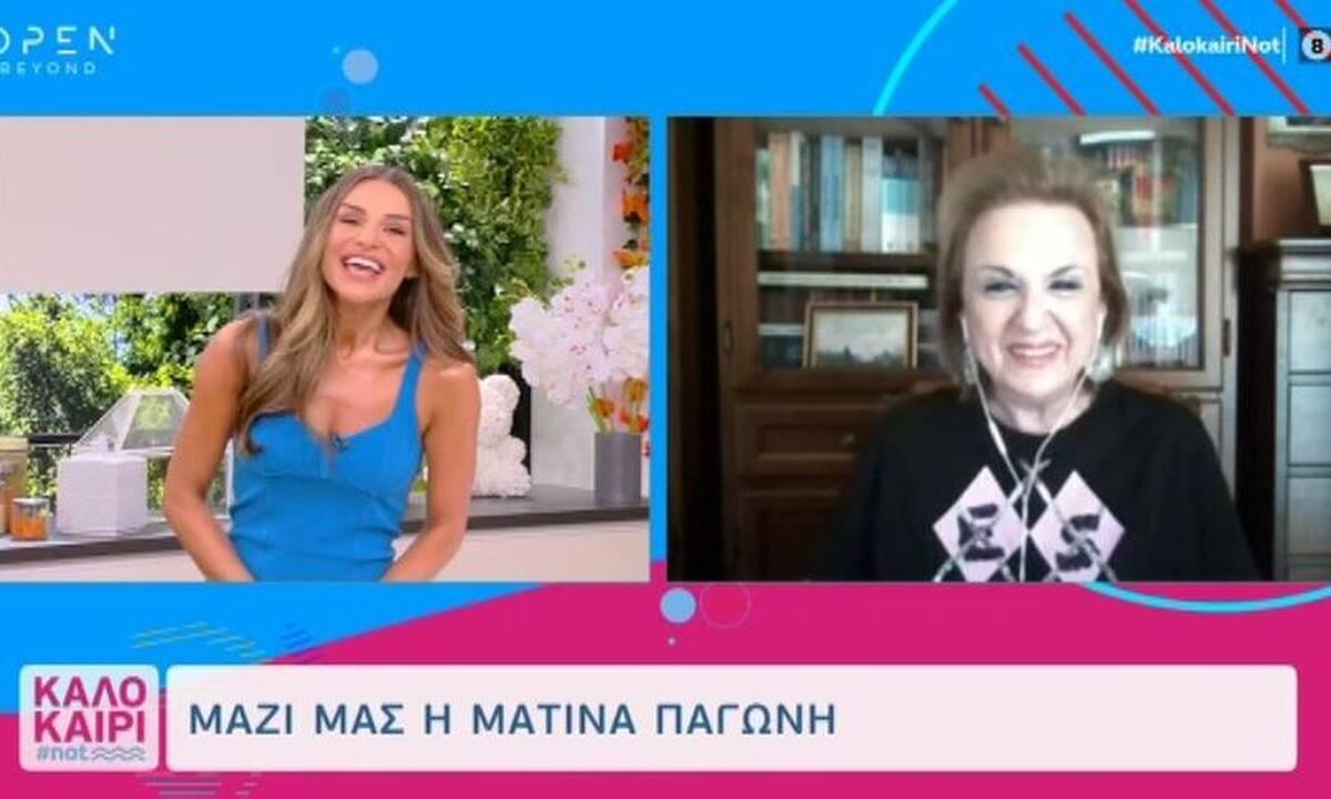Καλοκαίρι #not: Η επική ατάκα της Ματίνας Παγώνη στην Τσολάκη! Άφωνη η παρουσιάστρια