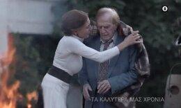 Τα καλύτερά μας χρόνια: Το διαφορετικό τρέιλερ με τον Γιώργο Κωνσταντίνου για τη νέα σεζόν