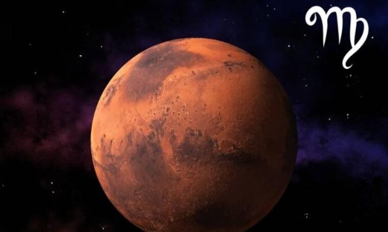 Τι σηματοδοτεί για την Ελλάδα ο Άρης στην Παρθένο