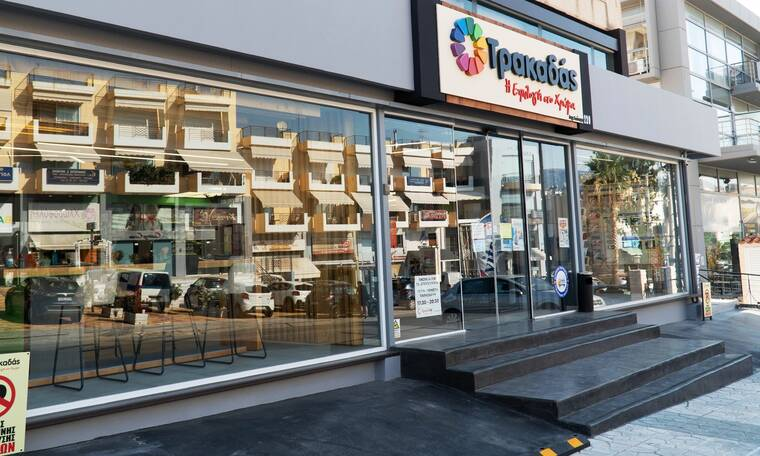 Τρακαδάς – Νέο κατάστημα Γλυφάδας