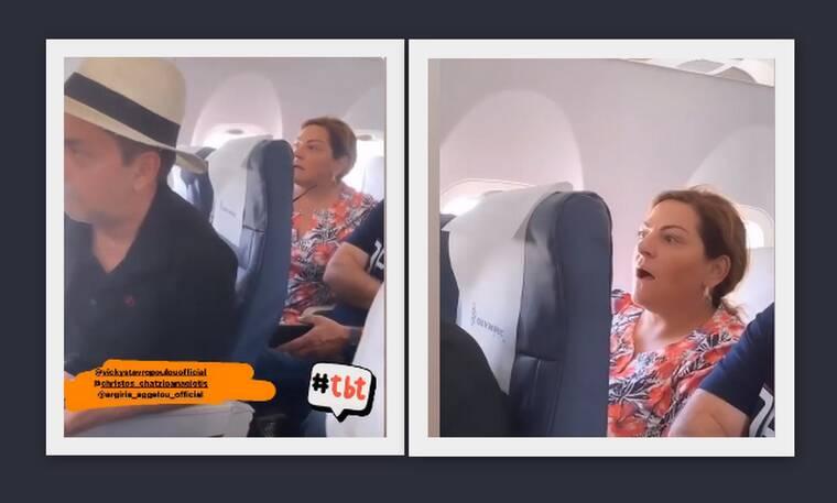 Βίκυ Σταυροπούλου: Επικό σκηνικό μέσα στο αεροπλάνο – Η κρίση πανικού και γέλια της Δανάης