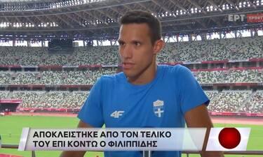 Τόκιο 2020: Κωνσταντίνος Φιλιππίδης: Αποκλείστηκε στους Ολυμπιακούς αλλά θα γίνει σύντομα μπαμπάς!