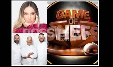 Game Of Chefs αποκλειστικό: Η παρουσιάστρια Οικονομάκου και η ημερομηνία που ξεκινούν τα γυρίσματα
