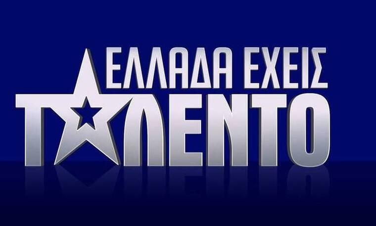 Ελλάδα έχεις ταλέντο αποκλειστικό: Πότε ξεκινά το talent show του ΑΝΤ1