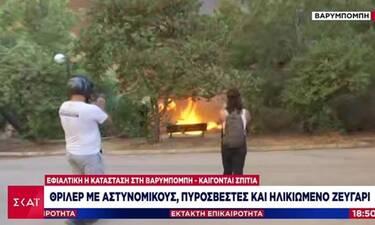 Διέκοψαν τη ζωντανή σύνδεση από τη Βαρυμπόμπη στον ΣΚΑΙ - Η φωτιά πλησίασε τους ρεπόρτερ