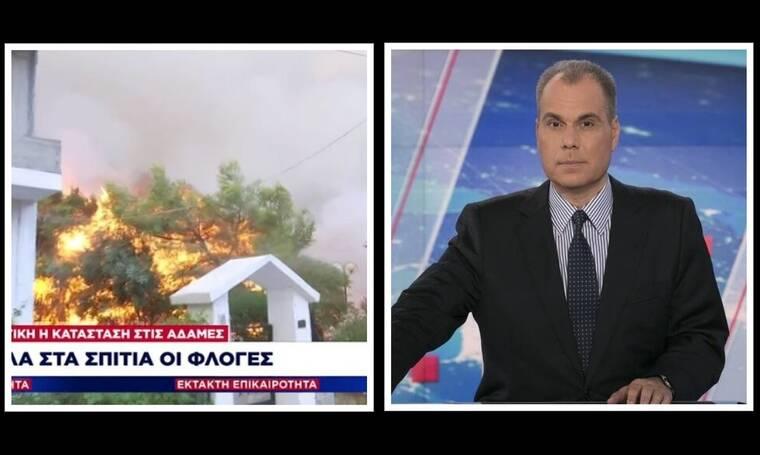 Βαρυμπόμπη: Η έκκληση του Στραβελάκη στους ρεπόρτερ:«Σας παρακαλώ πολύ να εγκαταλείψετε την περιοχή»