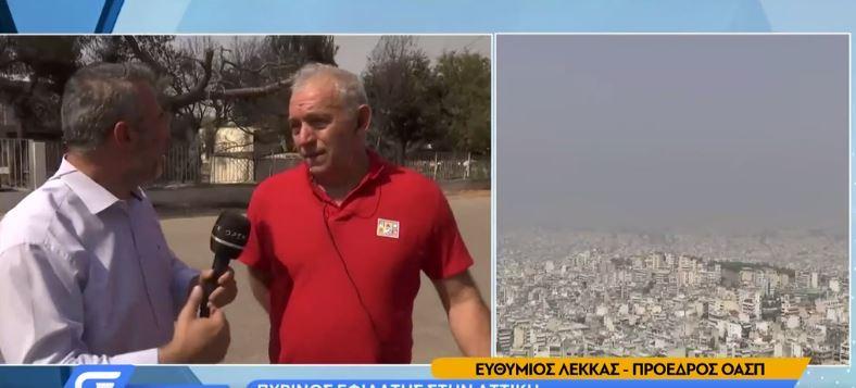 Βαρυμπόμπη: Έξαλλος ο Ευθύμιος Λέκκας on air: «Είστε απαράδεκτοι, δεν μας σέβεστε»