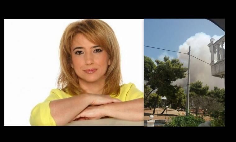 Αποκλειστικό: Νάσια Κονιτοπούλου: Ώρες αγωνίας στη φωτιά της Βαρυμπόμπης