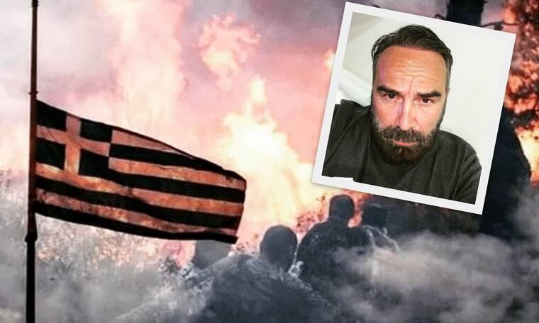 Συγκλονισμένος ο Γκουντάρας με τις πυρκαγιές: «Ματώνει η καρδιά σου, μαυρίζει η ψυχή σου»