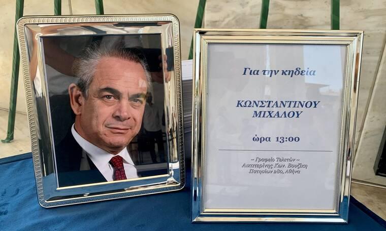 Κωνσταντίνος Μίχαλος: Τελευταίο αντίο στον πρόεδρο του ΕΒΕΑ