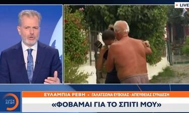 Φωτιά Εύβοια: Ξέσπασε σε κλάματα η δημοσιογράφος: «Μην κλαίτε, σας παρακαλώ!»