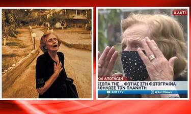 Η γιαγιά Παναγιώτα μιλά για τη φωτό της που έγινε viral παγκοσμίως: «Θόλωσε το μυαλό μου»