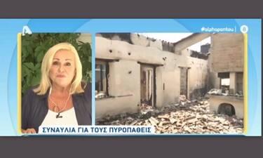 Μπέσσυ Αργυράκη: Κάηκε το σπίτι της και μαζεύει χρήματα για τους πληγέντες – «Μου έρχονται δάκρυα…»