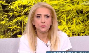 Νάσια Κονιτοπούλου: «Οι συγγενείς μου δεν με πήραν τηλέφωνο. Δεν με νοιάζει πια»