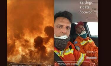 Φωτιά στα Βίλια: Στο μέτωπο της φωτιάς ο Σάββας Πούμπουρας -  Οι συγκλονιστικές αναρτήσεις του