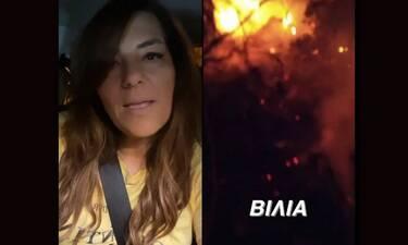 Η Κατερίνα Ζαρίφη στη φωτιά στα Βίλια – «Πονάει η ψυχή μου»! (Videos)