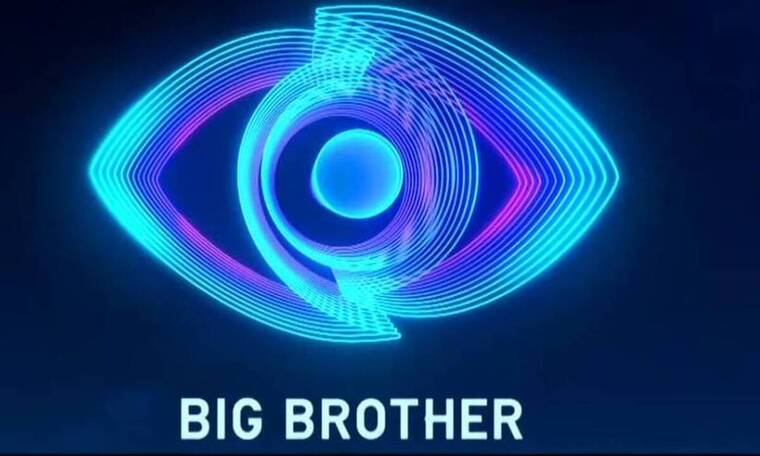 Big Brother: Απίστευτο! Ξεπέρασαν τις 15.000 οι αιτήσεις