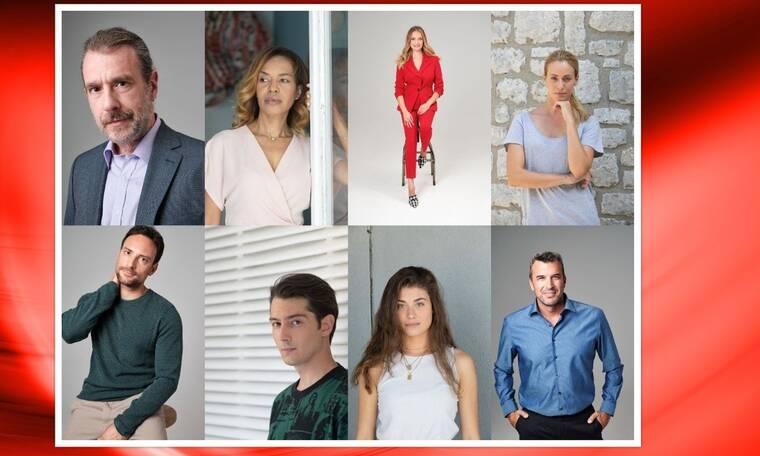 Το αύριο μας ανήκει: Γνωρίστε τους χαρακτήρες της νέας καθημερινής σειράς του MEGA