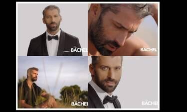 The Bachelor: Μόλις κυκλοφόρησε το τρέιλερ με τον Αλέξη Παππά - Τα πρώτα του λόγια