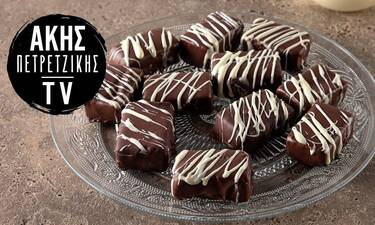 Σοκολατένιες μπουκιές με χουρμάδες από τον Άκη Πετρετζίκη