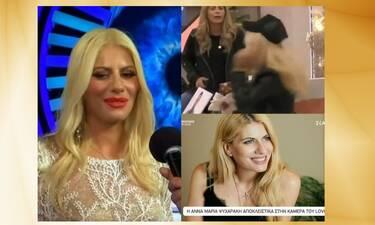 "Big Brother: Η Άννα Μαρία Ψυχαράκη ""καρφώνει"" τη Σοφία Δανέζη λίγους μήνες μετά τη νίκη της"