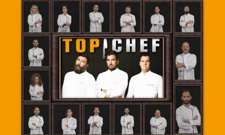 Top Chef: Γνωρίστε τους 15 διαγωνιζόμενους λίγες ώρες πριν την αποψινή πρεμιέρα!