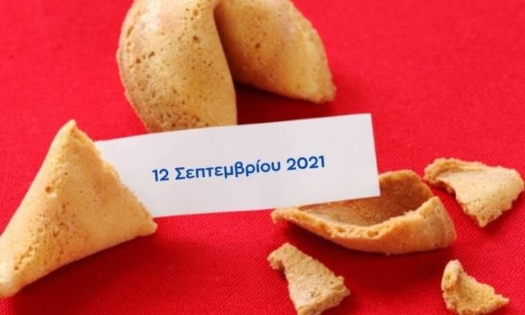 Fortune Cookie: Η «προφητεία» σου για σήμερα 12/09