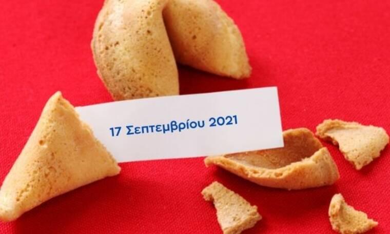 Fortune Cookie: Η «προφητεία» σου για σήμερα 17/09