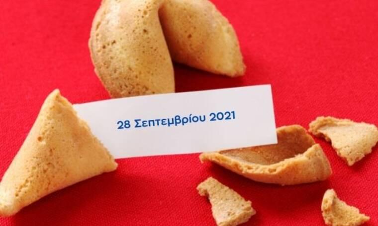 Fortune Cookie: Η «προφητεία» σου για σήμερα 28/09