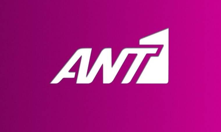 Νέα στελέχη στον ΑΝΤ1! Η επίσημη ανακοίνωση του καναλιού!