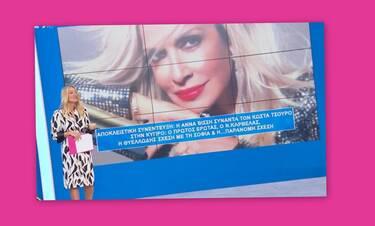 Η Άννα Βίσση στην εκπομπή Mega Καλημέρα – Το πρώτο της φιλί και ο μεγάλος έρωτας με τον Καρβέλα
