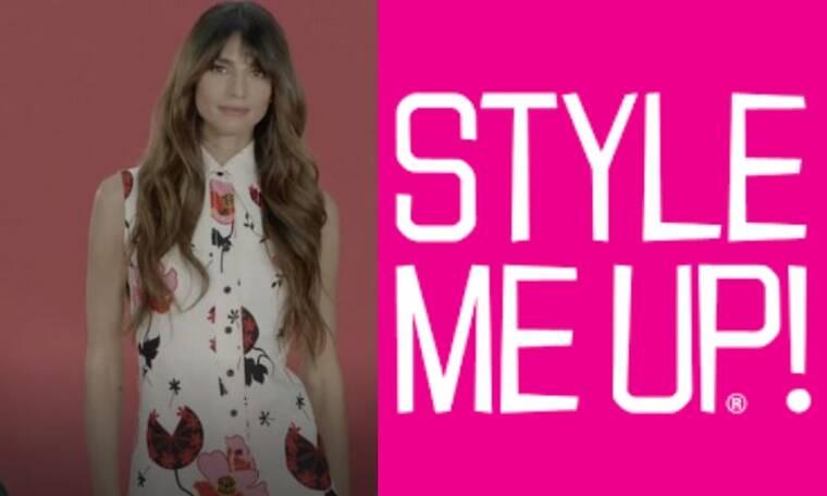 Style me Up: Έρχεται στον ALPHA με παρουσιάστρια την Ηλιάνα Παπαγεωργίου και συνεργάτες έκπληξη!