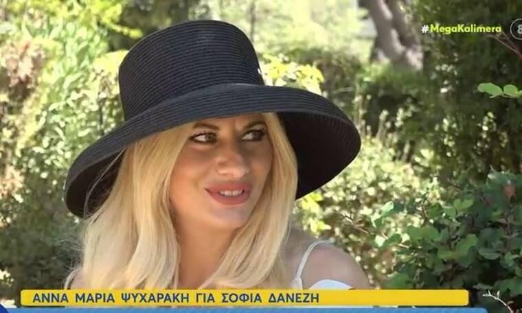 Mega Καλημέρα: Ξέσπασε η Άννα Μαρία Ψυχαράκη – «Χρησιμοποιούν το όνομά μου… Αρκετά»!