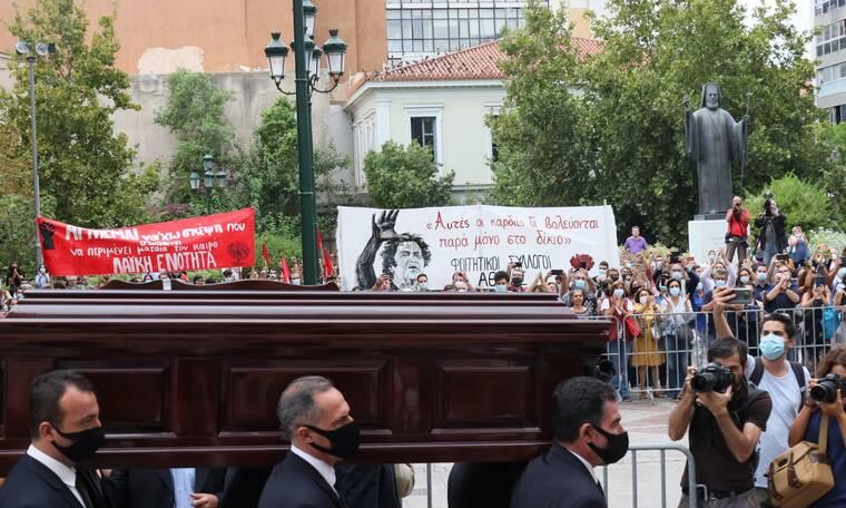 Μίκης Θεοδωράκης: Σύσσωμος ο πολιτικός κόσμος στην τελετή αποχαιρετισμού
