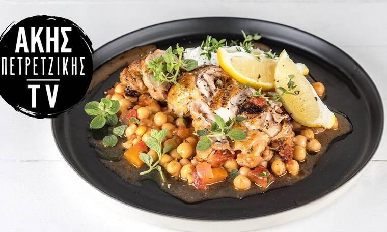 Γεμιστά μπούτια κοτόπουλου στον φούρνο με ρεβίθια από τον Άκη Πετρετζίκη