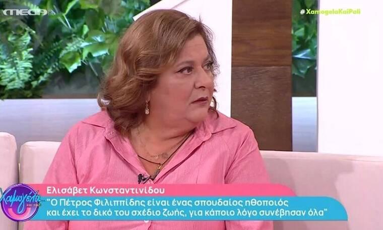 Ελισάβετ Κωνσταντινίδου: Χαμός στο twitter με τις δηλώσεις της για τον Φιλιππίδη (Photos)