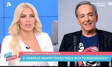 Ανδρέας Μικρούτσικος: Οι πρώτες του δηλώσεις μέσα από το νοσοκομείο