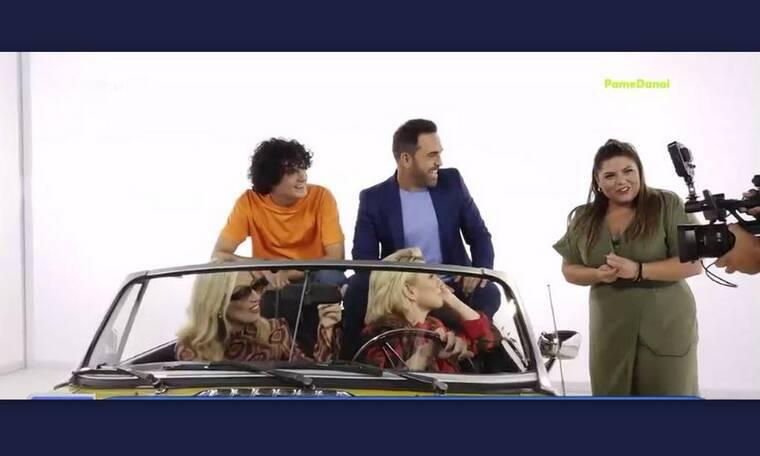 Καραβάτου - Ηλιάκη: Η Δανάη Μπάρκα έκανε... «ντου» στα γυρίσματα του trailer και έγινε χαμός!