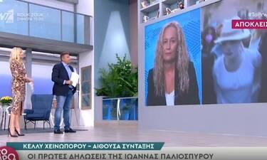 Ιωάννα Παλιοσπύρου: Οι πρώτες της δηλώσεις στο Πρωινό μετά την αναβολή της δίκης