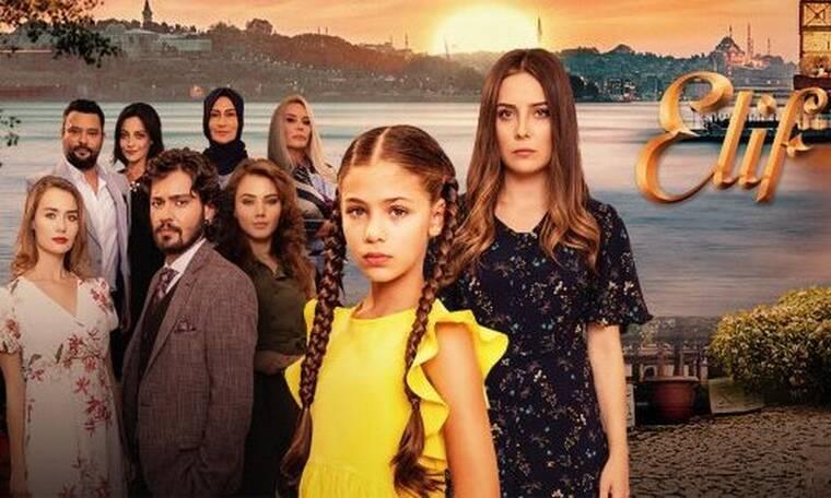 Elif: Η επιστροφή και η μεγάλη εκδίκηση