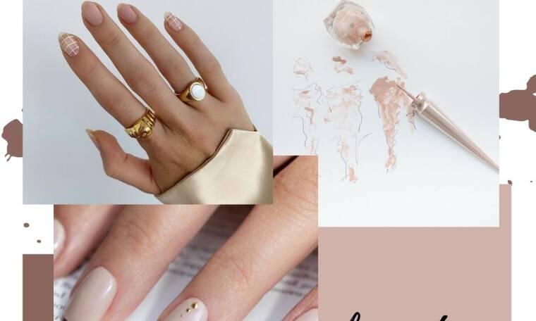 Τα nude νύχια του φθινοπώρου: Οι αποχρώσεις και τα σχέδια που πρέπει να κάνεις