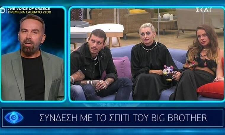 "Big Brother: Αυτός ο παίκτης αποχώρησε - Δεν χαιρέτισε κανέναν - Με δυσκολία είπε ένα ""γεια"""