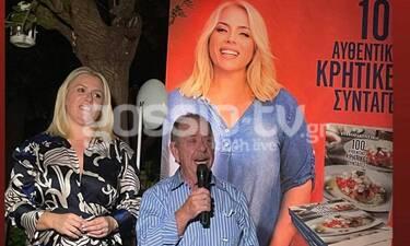 Το gossip-tv στην παρουσίαση του βιβλίου της Εύας Παρακεντάκη - Ο Ηλίας Μαμαλάκης στο πλευρό της